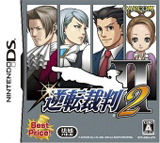 Gyakuten Saiban 2 / Phoenix Wright 2 (Japanese with English option)